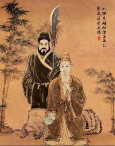 Chen Wangting, historicamente reconhecido como o criador do Tai Chi Chuan, há 350 anos
