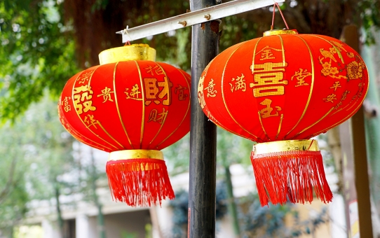 Ano Novo Chinês: comemore a chegada do ano do Rato de Metal no bairro da Liberdade.